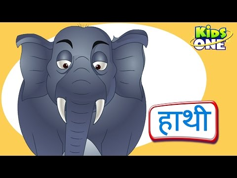 Haathi Mera Sathi Aaya | Hindi Nursery Rhymes For Children | Hindi Poem