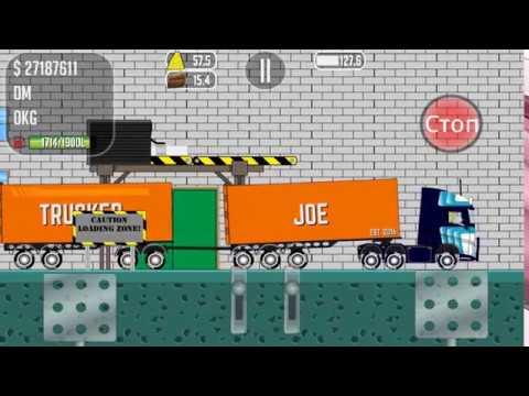 Trucker Joe is transporting bricks to a dairy farm