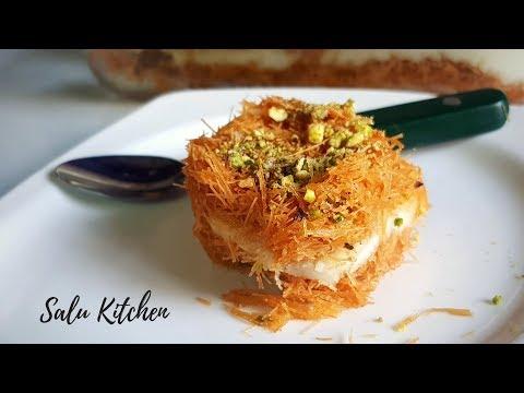 Kunafa കൊണ്ടല്ലാതെ ഒരു അടിപൊളി Arabic Kunafa | Arabic Dessert Indian Style Homemade | Salu Kitchen