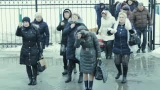 Новоузенск - Кемерово.... Вместе....