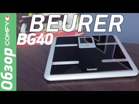 Фото - Весы напольные Beurer BG40 Black