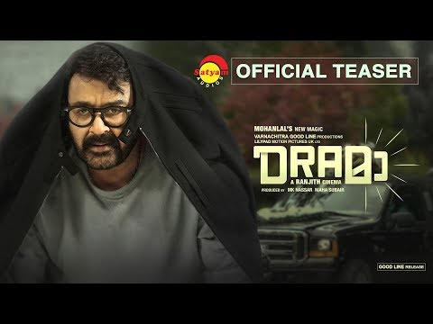 Drama Official Teaser - Mohanlal - Ranjith
