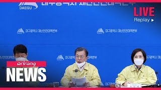 ARIRANG NEWS [FULL]: Number of confirmed COVID-19 patients in Korea up