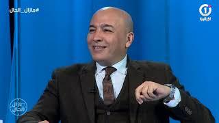 مازال الحال : سمير شعابنة، ناصر جابي، محمد رغيس و اسكندر لقمان   الحلقة كاملة