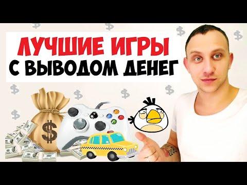 Заработ на интернете 500 руб в день