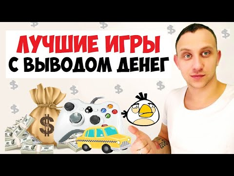 Как зарабатывать на биткоин