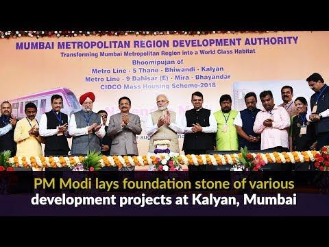 PM Modi lays foundation stone of various development projects at Kalyan, Mumbai