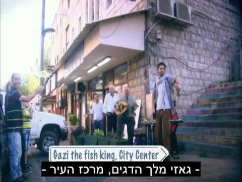 STREET FOOD AROUND THE WORLD - Nazareth Ep.