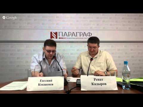 ПРАВМЕДИА: Практические вопросы наследования в Казахстане (часть 2)