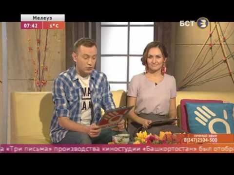 Председатель Госкомитета РБ по чрезвычайным ситуациям Фарит Гумеров об акции