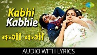 Kabhi Kabhie | Amitabh Bachhan |Rakhee |Lata   - YouTube