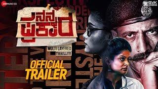 Nanna Prakara  Trailer
