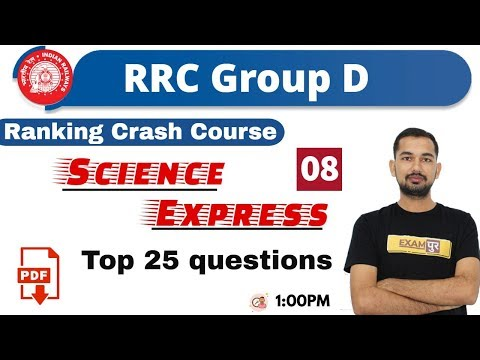 CLASS -08 || Delhi Police/RRC Group D || Science Express || BY Ajay sir|| Live Test