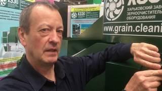 Екологічні машини для очищення зерна ІСМ ЦОК від компанії ХЗЗО - виробник аеродинамічних сепараторів ІСМ та ІСМ-ЦОК - відео 1