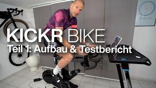 Wahoo Kickr Bike: Aufbau alle Details Testfahrt Zwift Tipps & Fitting Familie/Kinder (Teil 1)