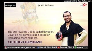 भक्ति का मूल्य by govats deepak bhai joshi