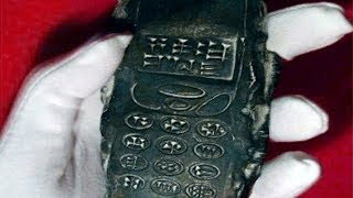 5 Objects That Might Be of Extraterrestrial Origin!