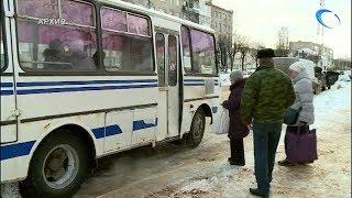Директора валдайского транспортного предприятия подозревают в сокрытии доходов
