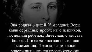 Законная и любимая жены князя К Н  Романова