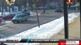 В Могилеве автоледи сбила ребенка на перекрестке. Зона Х