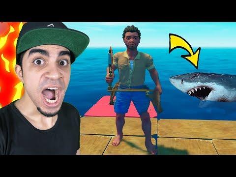 العيش في البحر : محاولة النجاة من القرش الكريه RAFT !!