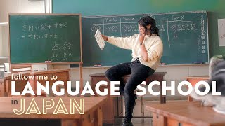Learning To SPEAK JAPANESE In The Countryside | Language School In Akita