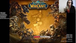 World of warcraft. Маленький маг вышел на тропу Легиона (ч.15)