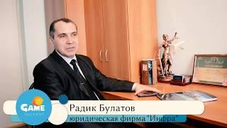 """Юридическая фирма """"Инфра"""""""