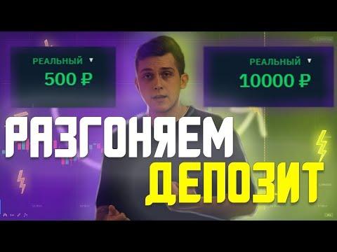 Заработок биткоин bitcoin