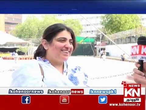Khulli Baat 24 April 2019 | Kohenoor News Pakistan