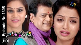 Naa Peru Meenakshi | 6th August 2019 | Full Episode No 1305 | ETV Telugu