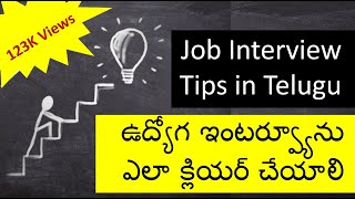 Job Interview Tips in Telugu for Fresher Candidates