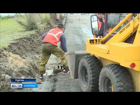 В Кургане отремонтируют 31 километр дорожного полотна