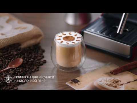 Лаборатория Polaris: Кофе вкусный как в кофейне!