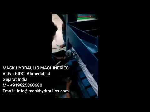 Fabric Bale Press Machine
