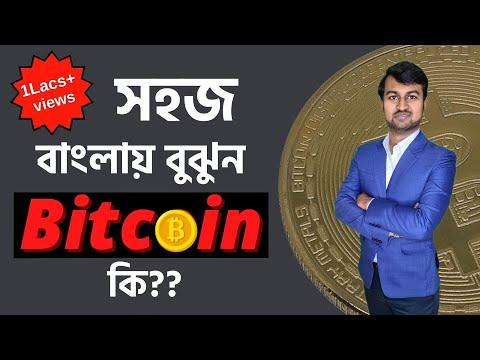 Nekünk bitcoin nincs befizetési bónusz