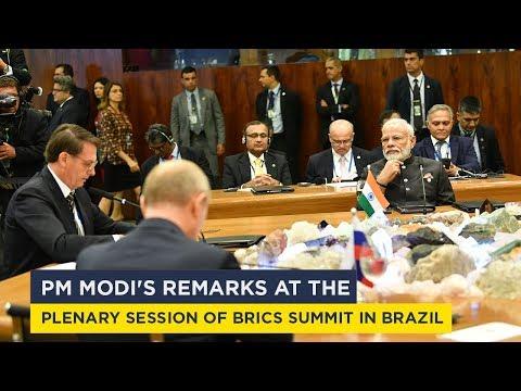 PM attends plenary session of BRICS Summit in Brazil