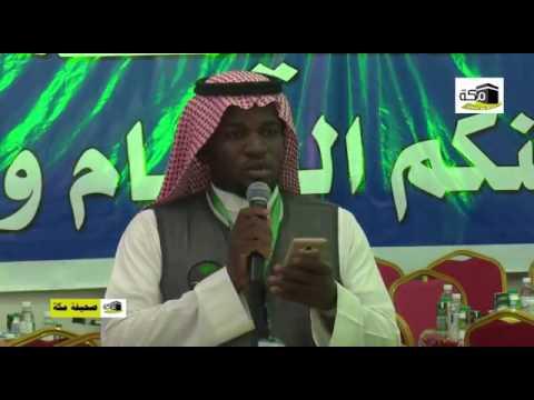 البار : عناية شركة مبتكرة للأعمال الخيرية في مكة المكرمة