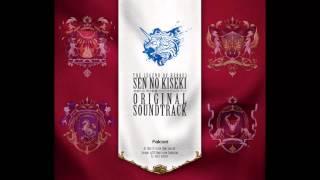 Sen no Kiseki OST - The Glint of Cold Steel