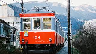 【走行音】箱根登山鉄道モハ1形104号(吊掛時代)強羅発小田原行き 2003.06.06