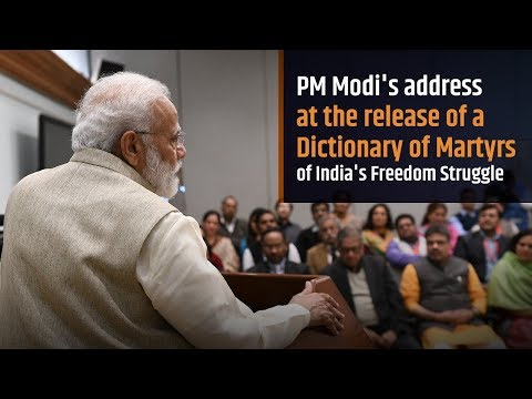 PM Modi's address at the release of a Dictionary of Martyrs of India's Freedom Struggle
