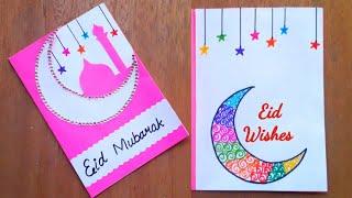 EID MUBARAK greeting card   How to make greeting card for RAMADAN   Paper greeting card   Eid Card