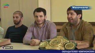 Чествование чемпионов ACB из клуба Dagestan Fighter (Махачкала)