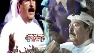 تحميل اغاني نعم أغير احمد الجميري MP3