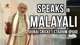 Speech in hindi on cricket