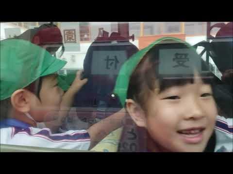 笠間市 ともべ幼稚園「お泊り保育 出発・完全版」