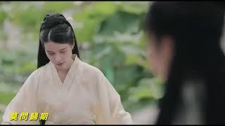 莫問歸期 - 蒋雪儿 mv 古代 (Mạc Vấn Quy Kỳ - Tưởng Tuyết Nhi)