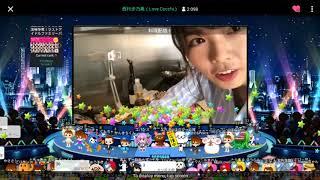 西村歩乃果LoveCocchi14.03.2018