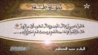 HD تلاوة عطرة للمقرئ محمد الكنتاوي الحزب 32