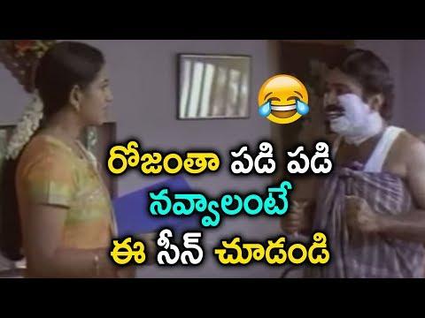 రోజంతా పడి పడి నవ్వాలంటే ఈ సీన్ చూడండి | Latest Telugu Movies 2019 | E3 Talkies